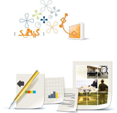 خدمات گرافیک خدمات طراحی گرافیک