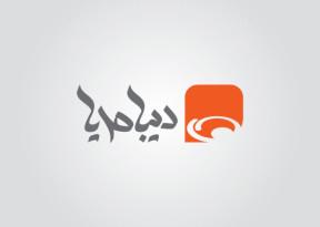 طراحی آرم - طراحی لوگو دیبا مدیا