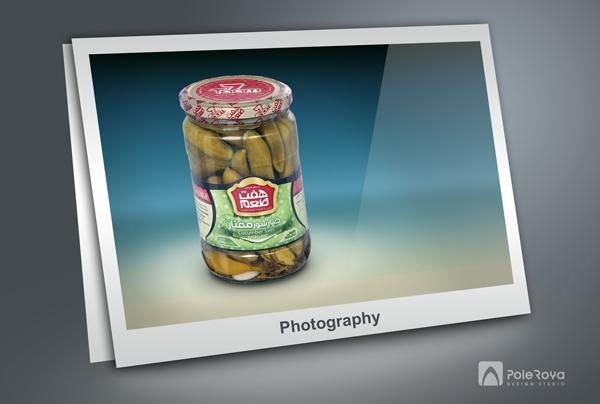 نمونه کار عکاسی صنعتی - استودیو طراحی پل رویاعکاسی … هفت طعم. عکاسی صنعتی