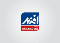 شرکت افرند