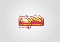 لوگو فروشگاه محسن